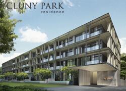mont_botanik_residence_cluny_park_residence