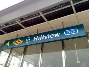 mont-botanik-residence-condo-hillview-mrt-station